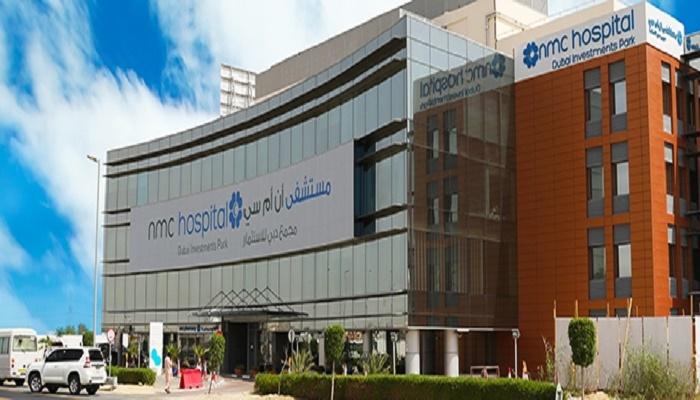 NMC-Hospital-DIP-Green-Community
