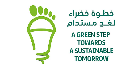 Green Initiatives in the UAE